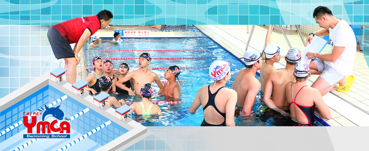 Chinese YMCA of Hong Kong,港青,香港YMCA,台北YMCA,ymca swim,新五泰游泳,小矮人